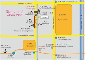U-STAY, Гостевые дома  Киото - big - 11