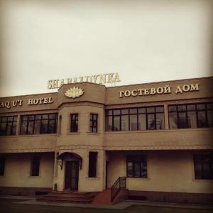 Shabaldinka - Hotel - Yesik