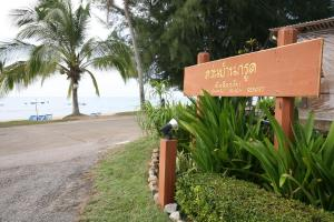 Suan Bankrut Beach Resort - Ban Krut