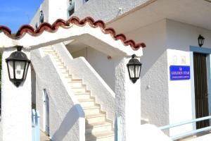 Golden Star Praxitelous Aegina Greece