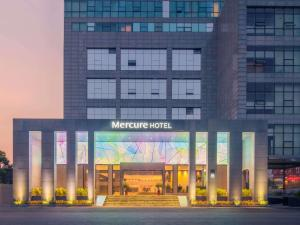 Mercure Shanghai Hongqiao South