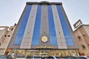 Shahad Al Taif