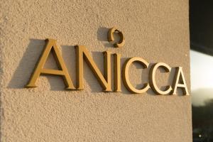 Anicca Meganisi Greece