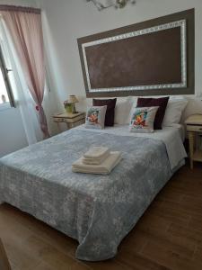 GIOIA HOUSE & ROOMS - AbcAlberghi.com