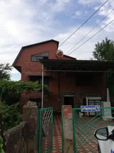 Гостевой дом На Черноморской 1, Пляхо