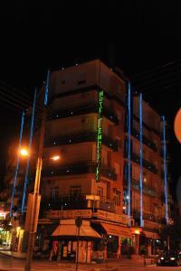 Hostels e Albergues - Emporiko Hotel