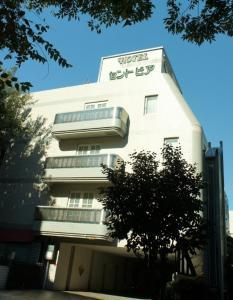 Auberges de jeunesse - Hotel Sentpia