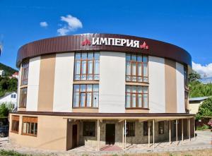 Отель Империя, Головинка