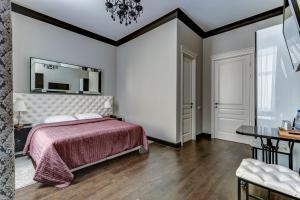 Amadey Hotel & Spa