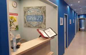Brig77 Hostel