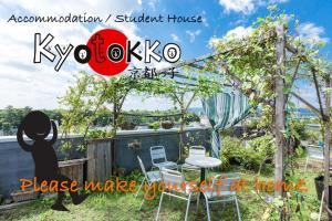 Accommodation Kyotokko
