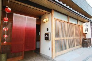 Nara Imai House