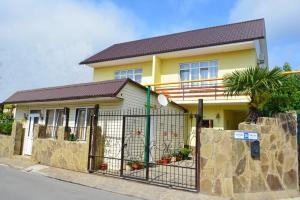 Гостевой дом Азалия