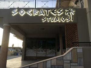 Socrates Studios