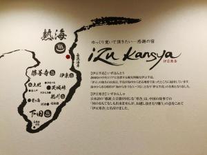 Izu Kansya