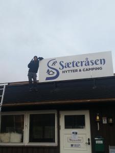 Sæteråsen Hytter & Camping Trysil - Hotel - Grøndalen