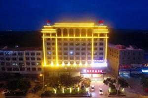 . Huian Honglei Intelligent Hotel