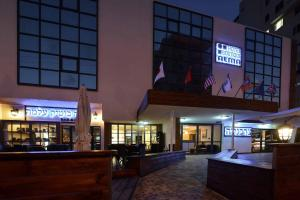 Hotel Boutique Alma