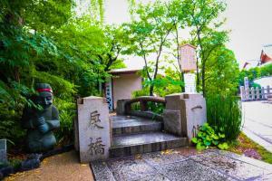 U-STAY, Гостевые дома  Киото - big - 29