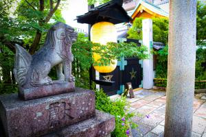 U-STAY, Гостевые дома  Киото - big - 33
