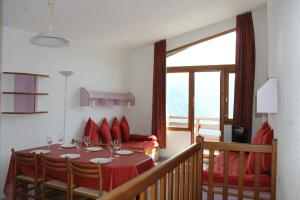 Résidence Grand Bois A1118 Clés Blanches - Hotel - La Tania