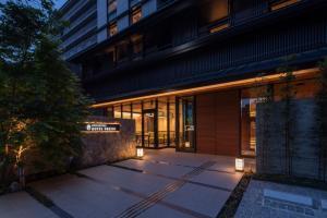 Shizutetsu Hotel Prezio Kyoto Karasumaoike