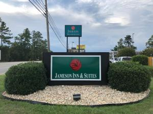 Jameson Inn and Suites Hazelhurst