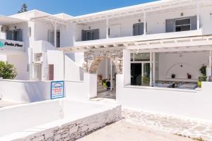Pavlos Place Antiparos Greece