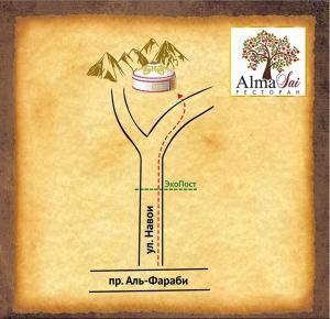 Almasai - Hotel - Almaarasan
