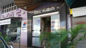 Auberges de jeunesse - Al Quds Hotel