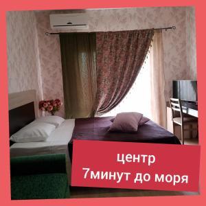 Гостевой дом Красная ДеЛюкс