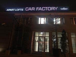 Apart Lofts Car Factory by WarsawResidence Group