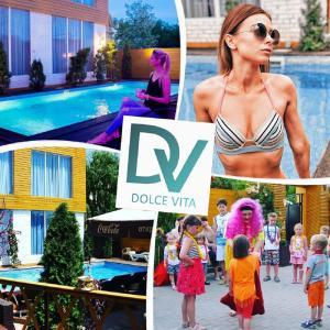 Отель Dolce-vita, Голубая Бухта