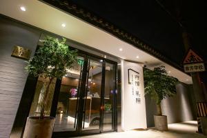 Xingshe Alley Courtyard Hotel Beijing Wangfujing Forbidden City Branch