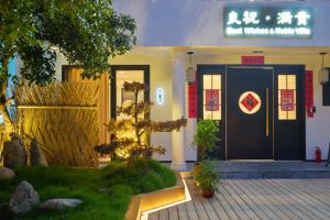 Hangzhou Liangzhu. Full Gui Mountain residence