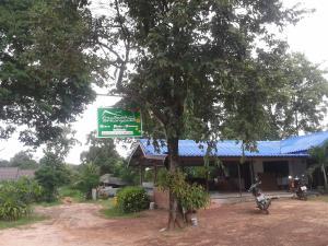 Baan Kieng Fah Resort Chongmek, Resort  Ban Nong Mek - big - 20