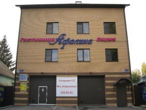 Гостиничный комплекс Афалина, Воронеж