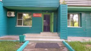 Мини-отель На Кирова, Хабаровск