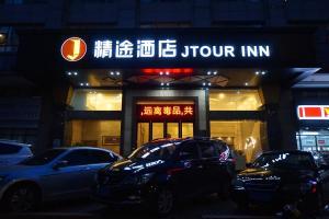 . Jingtu Hotel Zhanjiang Dingsheng Plaza Store