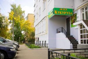 Hostel Kukuruza - Novoye Kalikino