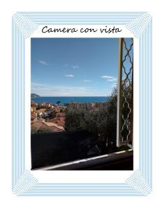 Camera con vista - AbcAlberghi.com
