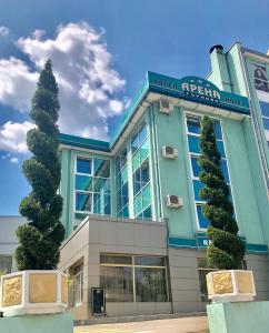 Отель Арена Тырново, Велико-Тырново
