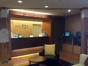 Auberges de jeunesse - Hotel 1-2-3 Shimada
