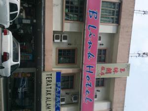 B Link Hotel - Skudai