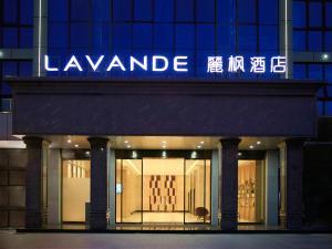 . Lavande Hotel (Shenzhen Shuanglong Station)