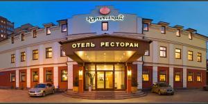 Hotel Kupechesky - Krasnoyarsk