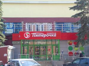 Отель Росинка