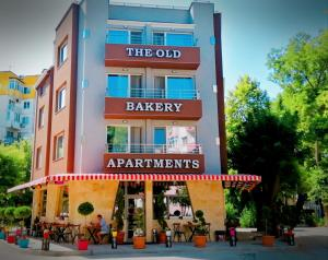 The old Bakery Apartments - Hotel - Plovdiv