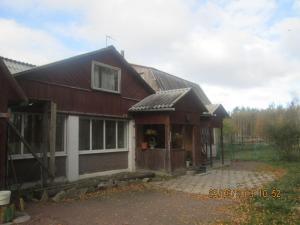 Ostrich Farm - Utkino