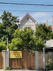Гостевой дом Агидель